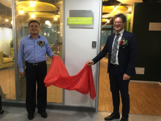 郭晓潞博士(左)和Peter Schiefer先生(右)为创新中心揭牌