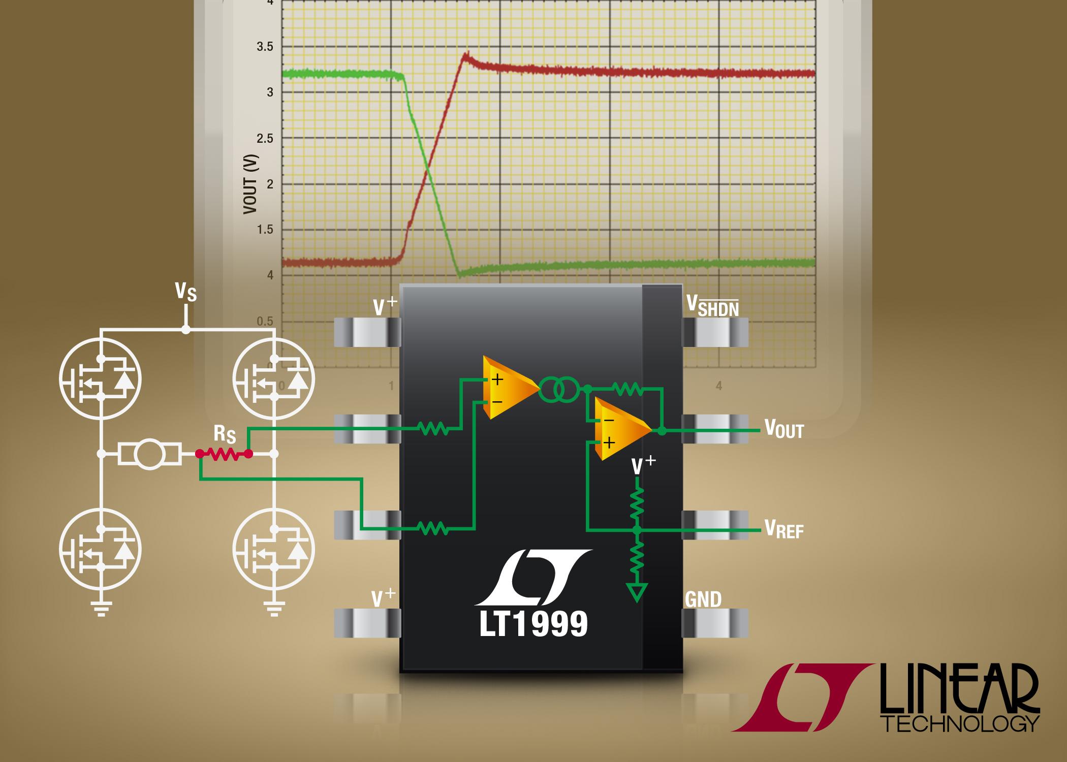 照片说明:适用于电动机和螺线管应用的准确双向电流检测