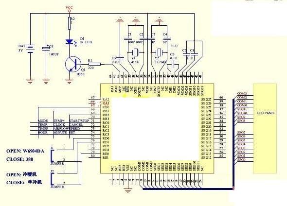 一款空调遥控器电路图