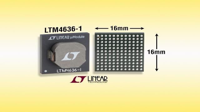具有过压和过温保护功能的 40A µModule 稳压器