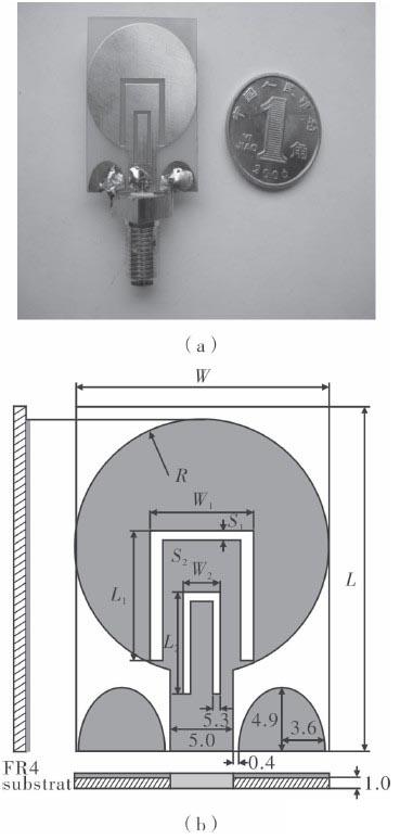 小型化双陷波超宽带天线设计图片