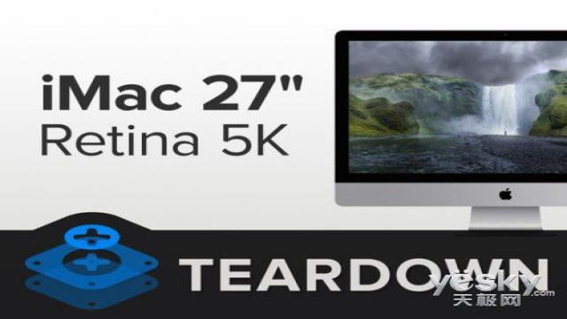 最新5K显示器iMac完全拆解