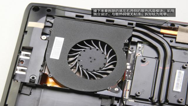搭载GTX1060的强悍游戏笔记本拆解
