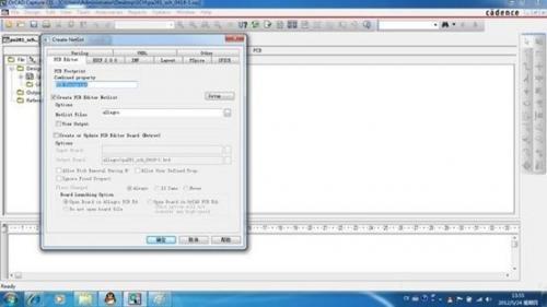 电路开发设计软件