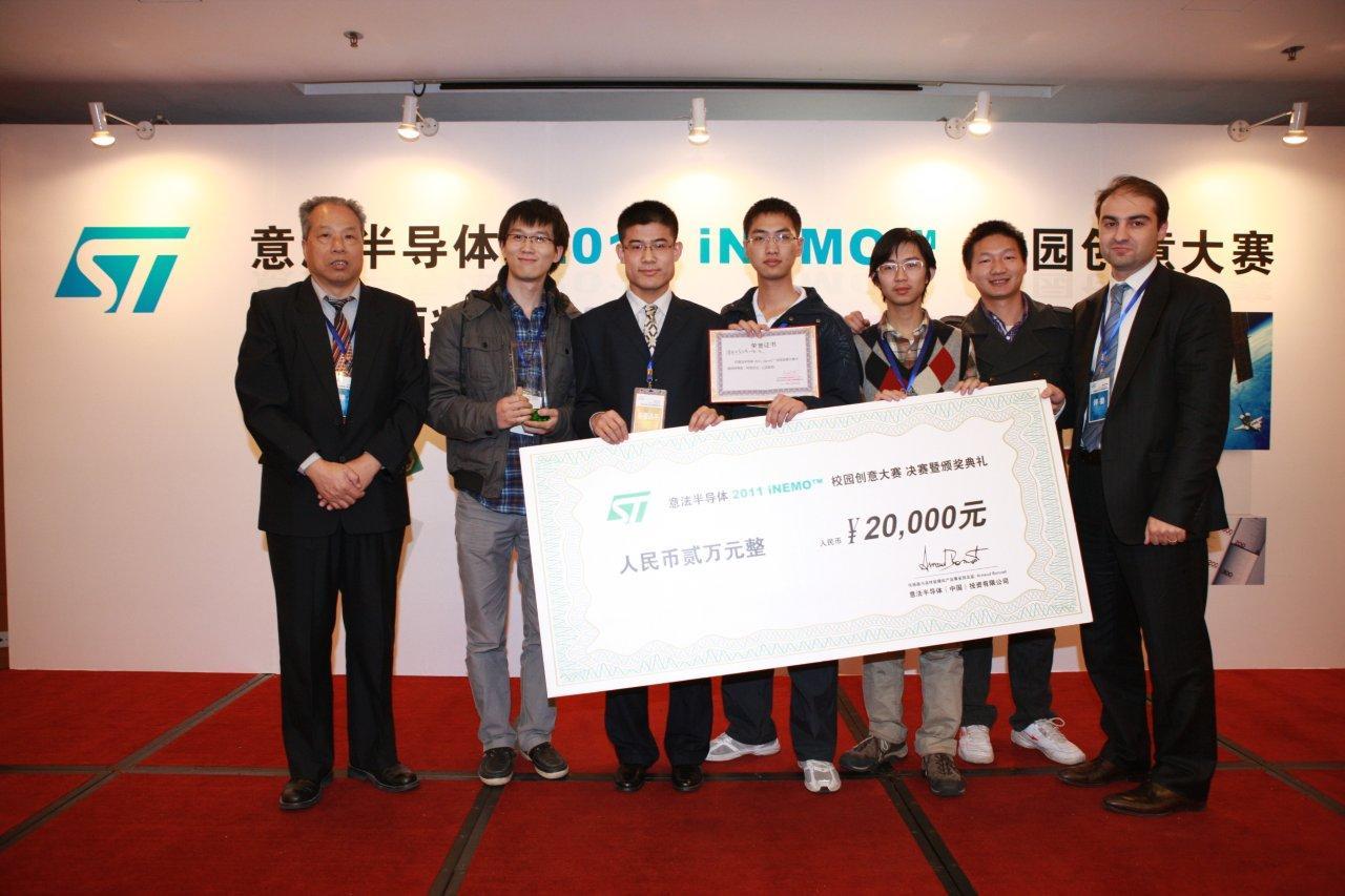 清华大学的天空工场一队荣获2011年iNEMO中国校园创意大赛冠军