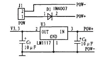 基于STM32处理器的便携式BMP图片解码系统设计