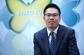 意法半导体微控制器中国区市场部高级经理曹锦东