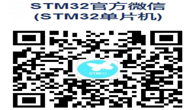STM32weixin