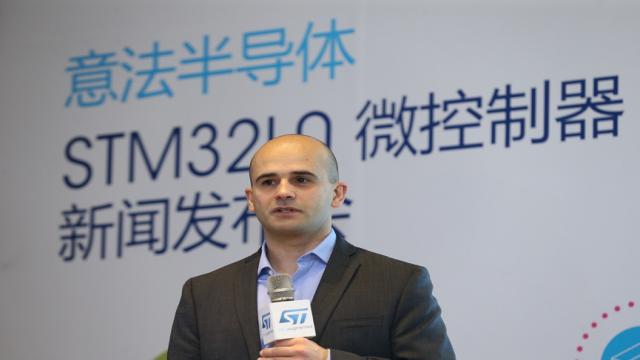 意法半导体STM32超低功耗和网络微控制器市场经理Hakim Jaafar