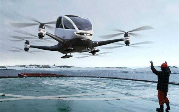 全球首款飞机汽车问世