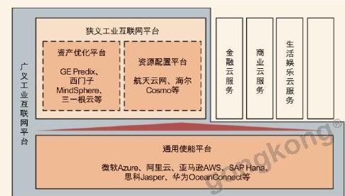 QQ浏览器截图20181021100400