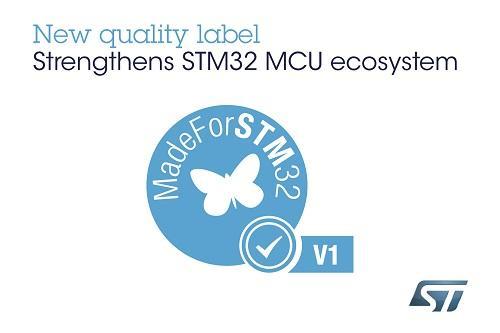 ST新闻稿2019年7月12日——意法半导体推行MadeForSTM32质量标志,加强STM32生态系统建设