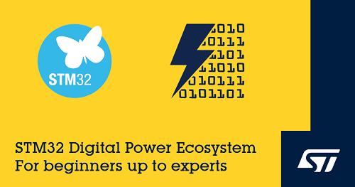 ST新闻稿2020年6月22日——意法半导体推出STM32数字电源生态系统,加快先进高效电源解决方案开发过程