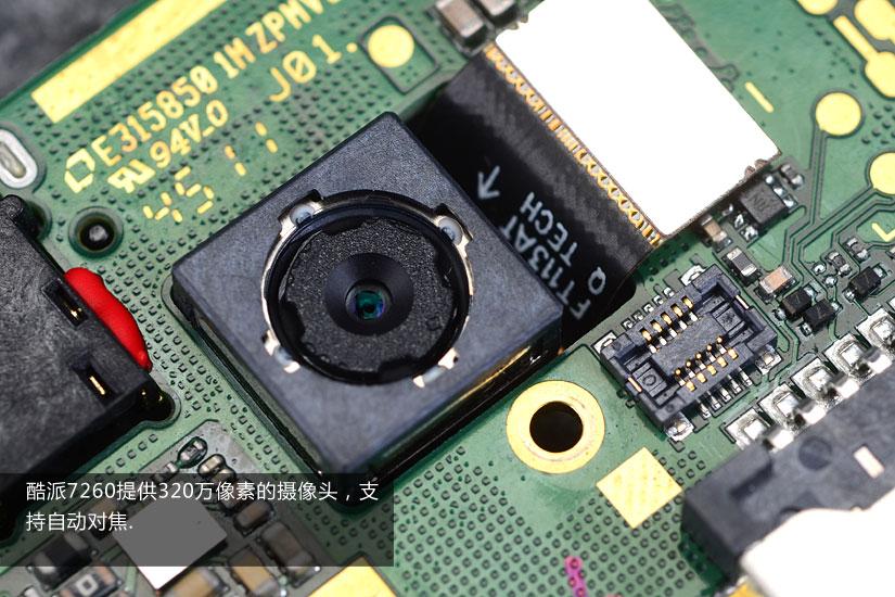华为7寸大屏手机_酷派7260智能手机拆解 - webdisk008的博客 - 与非博客 - 与非网