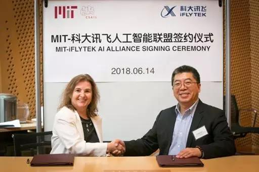 daniela rus 与讯飞 ai 研究院联席院长李世鹏代表双方签署人工智能联