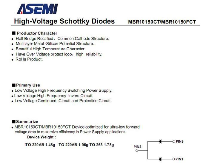 工程师手把手教会你看ASEMI-MBR10150FCT参数规格
