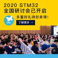 2020全国研讨会:集赞研讨会,回帖赢大礼