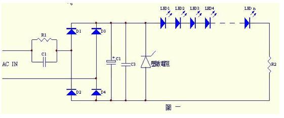电容降压电路原理详解和案例图片