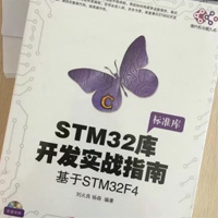 报名or分享STM32研讨会,奖品加加加!