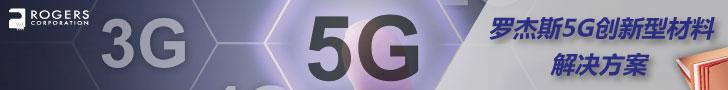 5G width=