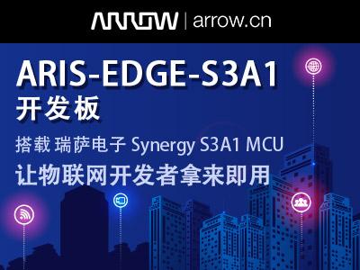 ARIS-EDGE-S3A1