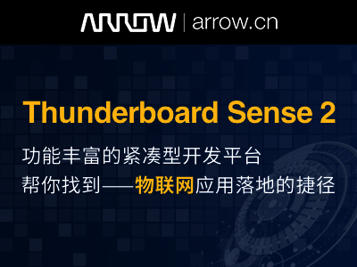 Thunderboard Sense 2 Sensor-to-Cloud 高级物联网开发套件