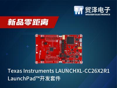 Texas Instruments LAUNCHXL-CC26X2R1 LaunchPad™开发套件