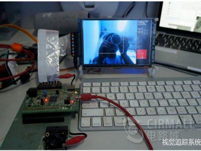 手机操控、视觉追踪,STM32铸造超强平台!