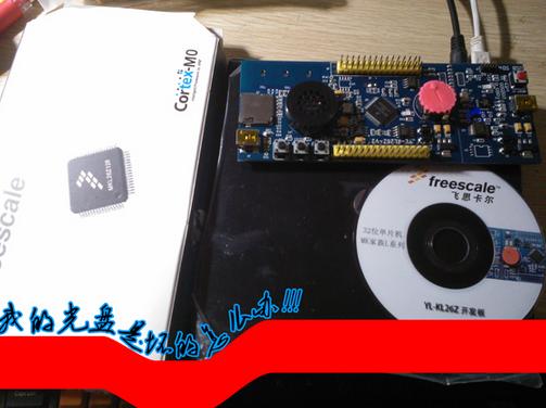 基于YL-KL26Z的USB声卡设计