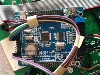 STM32f103实战之驱动32*32 RGB点阵