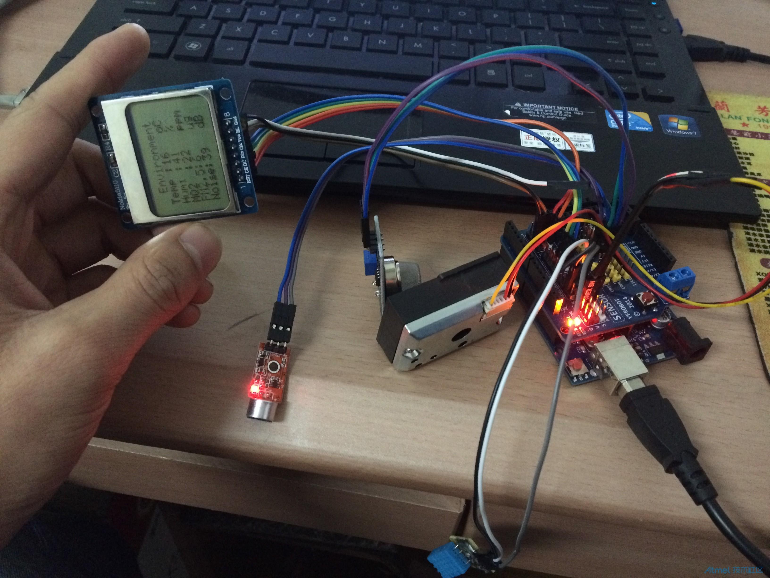 家用监测设备(使用arduino uno 板制作)
