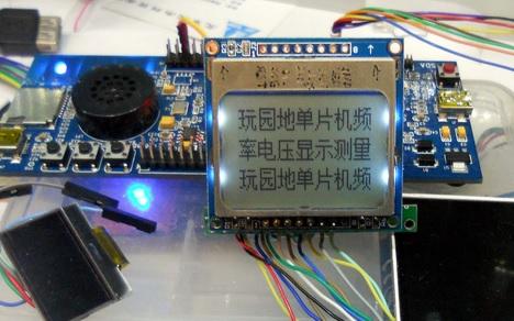 基于YL-KL26Z的串口并口LCD显示实验