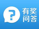 Vicor应用资料有奖问答,福禄克万用表免费送,百分百中奖!