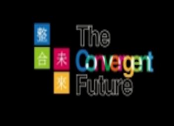 广州国际照明展---整合未来论坛