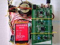 基于STM32F072的色彩构成原理演示仪