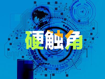 机器人传感器厂商大盘点