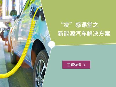 干货!北京航空大教授分享新能源BMS方案