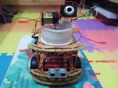 基于树莓派3的家庭陪伴小机器人