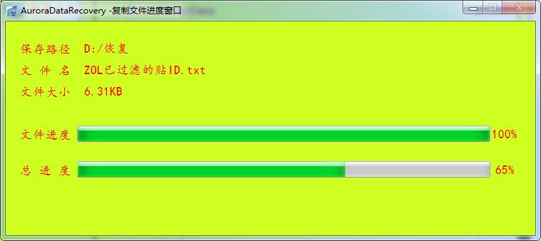 移动硬盘格式化了,要怎么找到文件