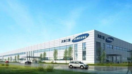 中国市场份额不足1%,三星即将关闭天津手机工厂!