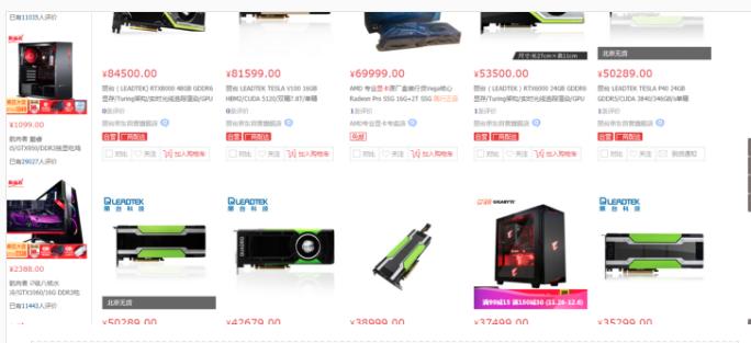 7nm量产会让高端CPU或显卡更便宜吗?