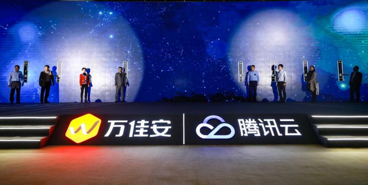 万佳安联手腾讯云,传统安企开启 AI 新征程