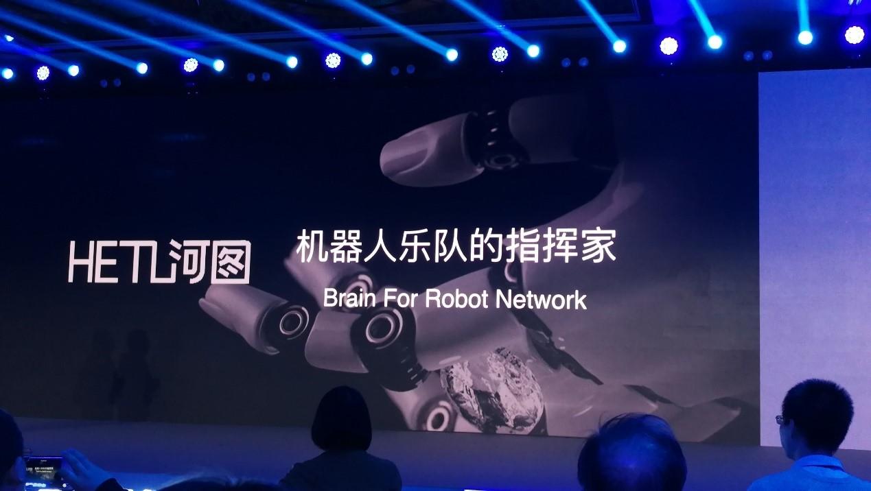 用20亿撬动250万亿市场,这匹AI黑马赢面大不大?